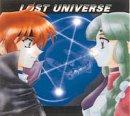 ロスト・ユニバース Vol.1(初回限定版) [DVD]