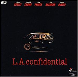 L・Aコンフィデンシャル