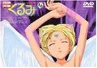 鋼鉄天使くるみ(4) [DVD]
