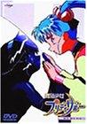 魔法少女プリティサミー TV18-20 [DVD]
