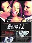 恋のゆくえ ?ファビュラス・ベイカー・ボーイズ? [DVD]