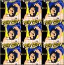 Amazon.co.jp: 音楽: 勉強 [MAXI]