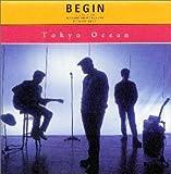 Tokyo Ocean lyrics
