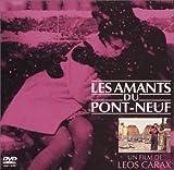 DVD: ポンヌフの恋人〈無修正版〉