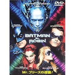 バットマン&ロビン?Mr.フリーズの逆襲!!?