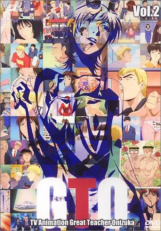 TVアニメーション GTO Vol.2 [DVD]