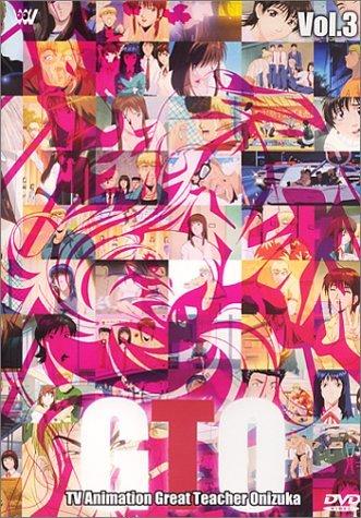 TVアニメーション GTO Vol.3 [DVD]