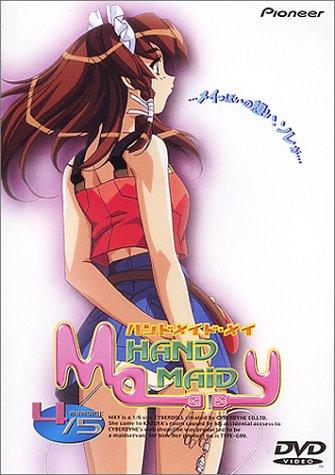 HAND MAID メイ memory:4/5 [DVD]