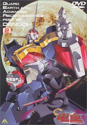 GEAR戦士 電童(2) [DVD]