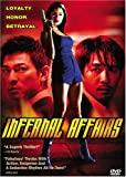 Infernal Affairs (2002) (Movie)