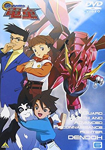 GEAR戦士 電童(6) [DVD]