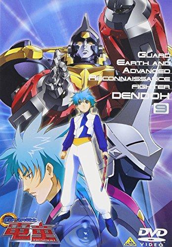 GEAR戦士 電童(9) [DVD]