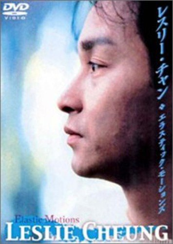Leslie Cheung: Elastic Motions [Region 2]