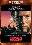 Sudden Impact (1983) (Movie)