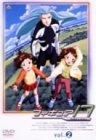 フィギュア17 つばさ&ヒカル(2) [DVD]