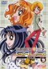 超GALS! 寿蘭 Vol.3 [DVD]