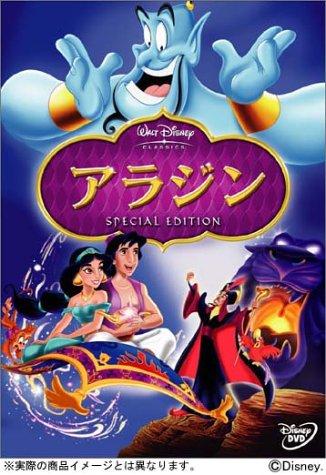 ブロードウェイでも大人気のディズニーのミュージカル『アラジン』