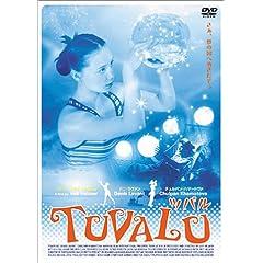 TUVALU ツバル
