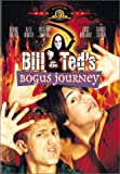 Bill & Ted's Bogus Journey (1991) (Movie)