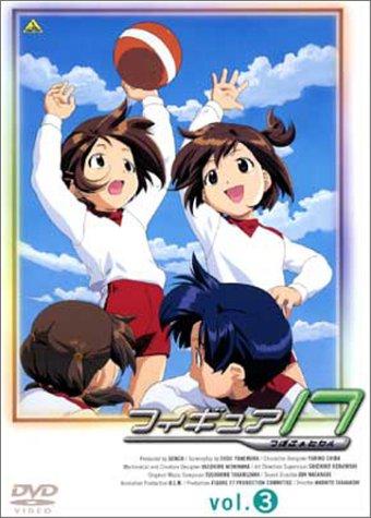 フィギュア17 つばさ&ヒカル(3) [DVD]