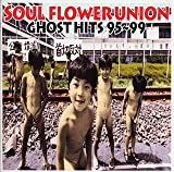 Amazon.co.jp: 音楽: GHOST HITS 95〜99