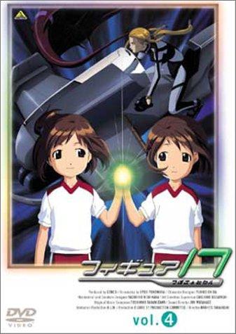 フィギュア17 つばさ&ヒカル(4) [DVD]