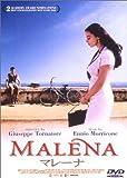 DVD: マレーナ