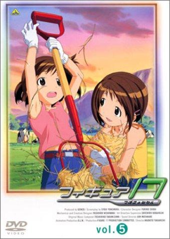フィギュア17 つばさ&ヒカル(5) [DVD]