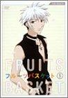 フルーツバスケット 5 [DVD]