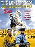 The Lone Ranger and the Lost City of Gold (1958) (Movie)