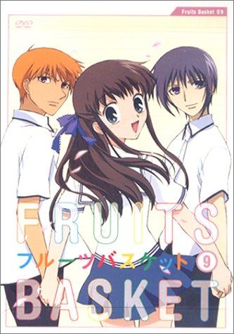 フルーツバスケット 9〈初回限定盤マスコットフィギュア付DVD〉