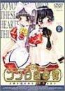 ココロ図書館(2) [DVD]