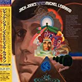 Jack Jones Sings Michel Legrand lyrics