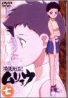 学園戦記ムリョウ 七 [DVD]