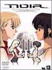 NOIR(ノワール) Vol.13 [DVD]