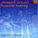 Qanun El Tarab lyrics
