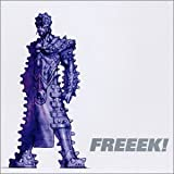 Freeek! (2002)