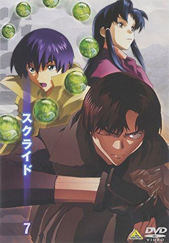 スクライド 7 [DVD]
