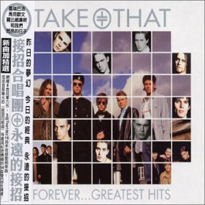 Forever: Greatest Hits