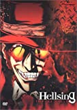 Watch Hellsing