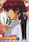 ヒカルの碁 五 [DVD]