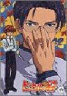 ヒカルの碁 六 [DVD]
