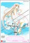 ちょびっツ Disc.1 (通常版) [DVD]