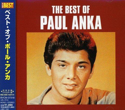 Best of Paul Anka [BMG]