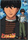 ヒカルの碁 七 [DVD]