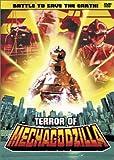 Terror of Mechagodzilla (1975) (Movie)