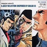 ゴルゴ13~ジャズ・セレクション: 音楽