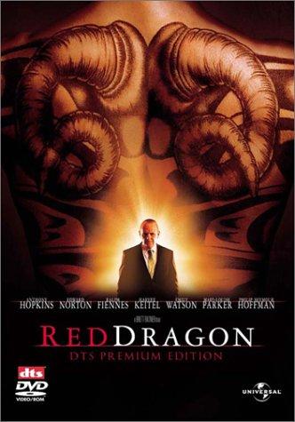 Amazon で レッド・ドラゴン を買う