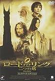 DVD: ロード・オブ・ザ・リング 二つの塔 コレクターズ・エディション
