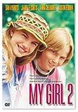 My Girl 2 (1994) (Movie)